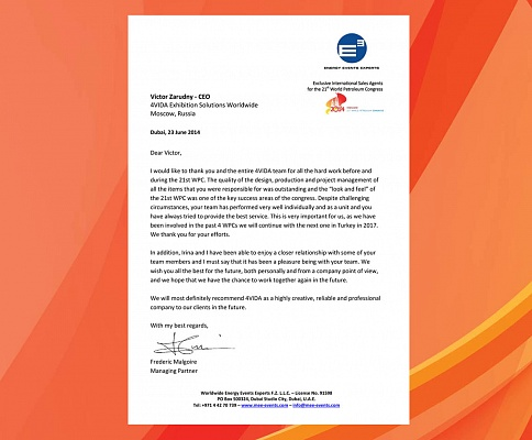 Letter of appreciation from Energy Events Experts.