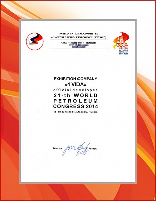 4 VIDA is named the official developer of exhibition stands at World Petroleum Congress in 2014.