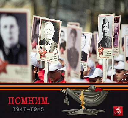 Warm greetings with Victory Day!