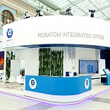 Stanf for Rosatom Overseas corp.