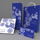 Corporate gift printing set for FDP company