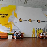 Interior and meeting space decoration for ROSNEFT oil company