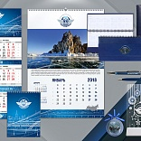 Set of corporate printing and promotional gifts for Rosautotrans Federal Agency